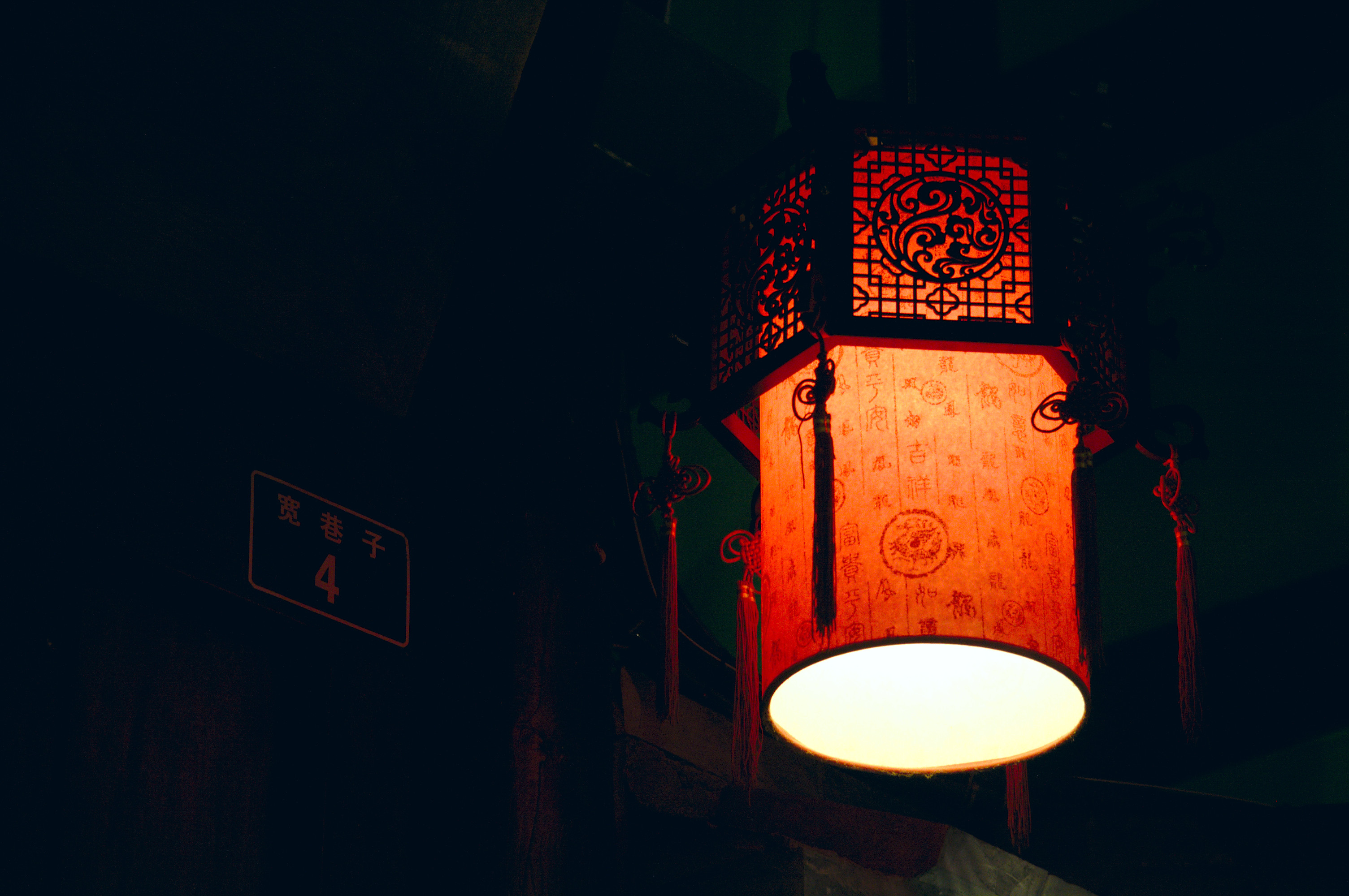 Lantern in The Wide Lane